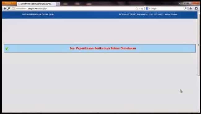 Sistem Peperiksaan Perkhidmatan Awam Online