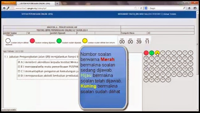 exam online psee