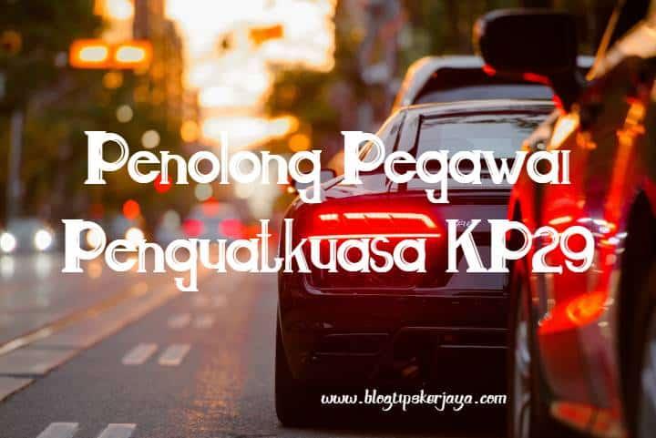 Panduan Temuduga Penolong Pegawai Penguatkuasa Kp29 Blog Tips Kerjaya